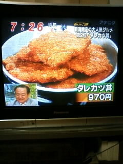 100309_0726_01.JPG