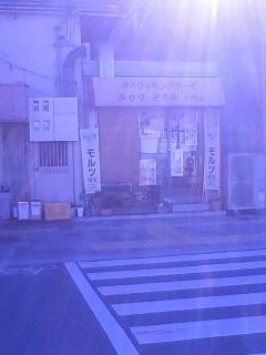 100330_0751_01.JPG