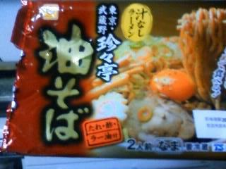 100422_2008_01.JPG