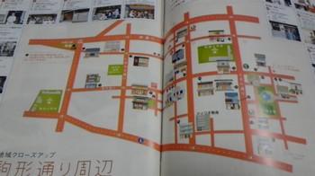 100602_2130_01.jpg