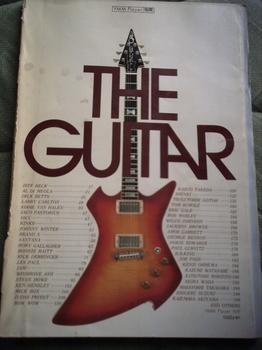 ザ・ギター