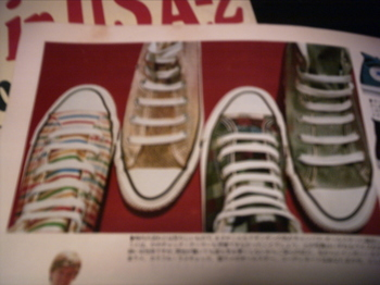 Made in USA85の中