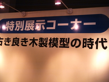 PICT0542.JPG