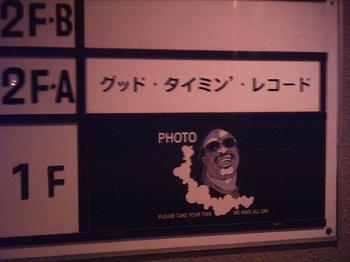 PICT0565.JPG