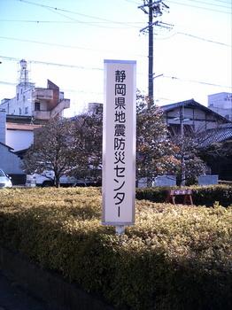 PICT0584.JPG