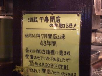 PICT0677.JPG