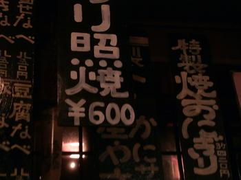 PICT0685.JPG
